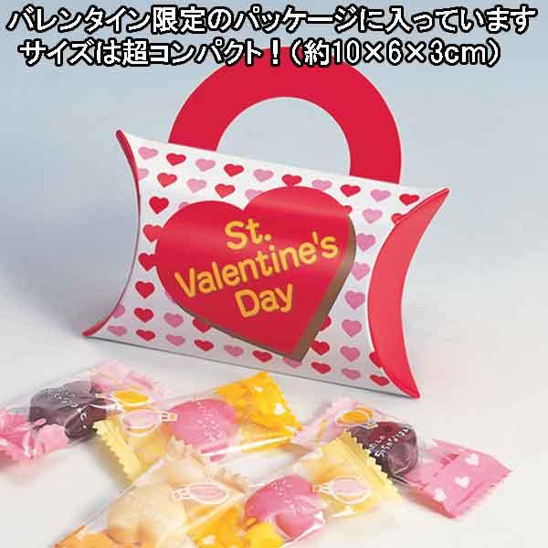 粗品・景品・ノベルティ・記念品の粗品屋本舗 バレンタインハートチョコ5粒入