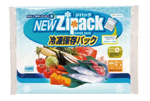 粗品・景品・ノベルティ・記念品の粗品屋本舗 ジパック冷凍保存3枚入