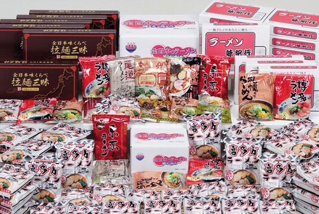 粗品・景品・ノベルティ・記念品の粗品屋本舗 ラーメン食べくらべ抽選キット